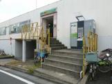 ヤマト運輸 荻窪南口センター