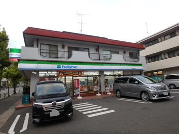 ファミリーマート 田園都市鷺沼店の画像1