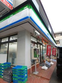 ファミリーマート 田園都市鷺沼店の画像2