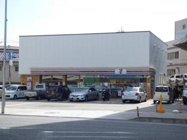 セブンイレブン 尼崎杭瀬本町東店の画像1
