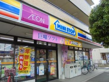 ミニストップ 船橋山野町店の画像1