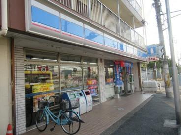 ローソン 旭町店の画像1