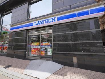 ローソン 横浜南幸二丁目店の画像1
