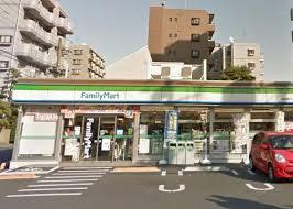 ファミリーマート船橋本町五丁目店の画像1