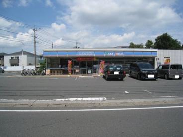 ローソン さいたま東門前南店の画像2