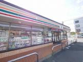 セブンイレブン 横浜烏山町東店