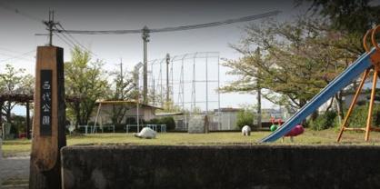 西代公園の画像1