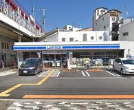 ローソン北田辺四丁目店