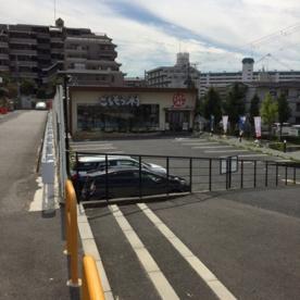 ごちそう村 上新田店の画像1