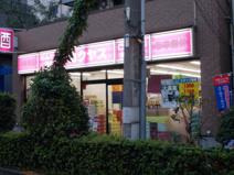 カクヤス 田端新町店