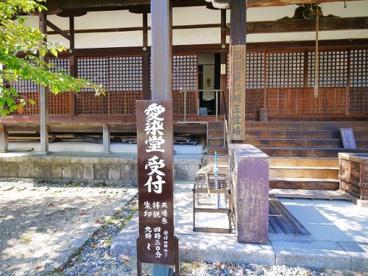 西大寺愛染堂の画像3