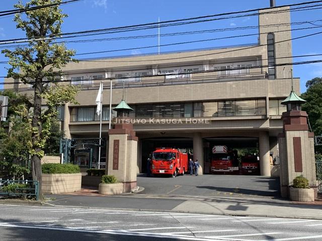 東京消防庁 小石川消防署