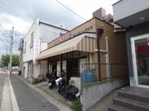 井手精肉店