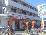 セブンイレブン北越谷東口店