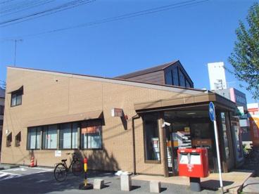 北越谷駅東口郵便局の画像1