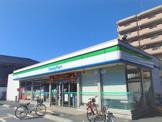 ファミリーマート北越谷4丁目店