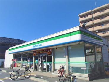 ファミリーマート北越谷4丁目店の画像1