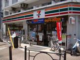 セブンイレブン 練馬平和台3丁目店