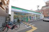 ファミリーマート 灘篠原本町店