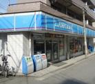 ローソン 川崎堀之内町店