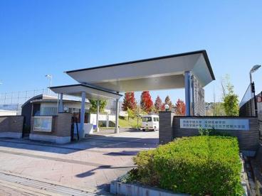 奈良学園大学 登美ヶ丘キャンパスの画像1