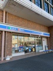 ローソン坂戸駅北口店の画像1