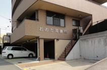 神戸市西区 おおた耳鼻咽喉科