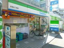 ファミリーマート 荻窪五丁目店