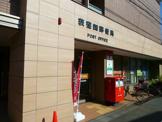 荻窪四郵便局