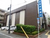 山梨中央銀行荻窪支店