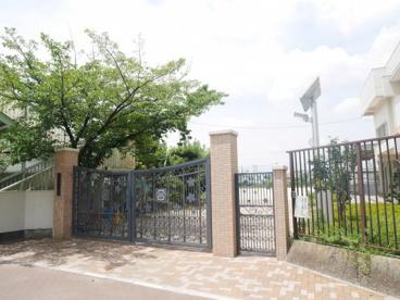 八尾市立山本小学校の画像1