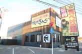 焼肉きんぐ 下関稗田店