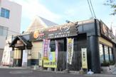 博多一番どり居食家あらい 山の田店
