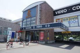 TSUTAYA 片倉町店の画像1