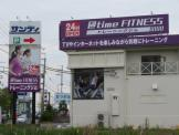 @time FITNESS ジム