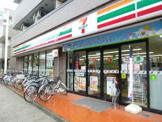 セブンイレブン 武蔵野境2丁目店