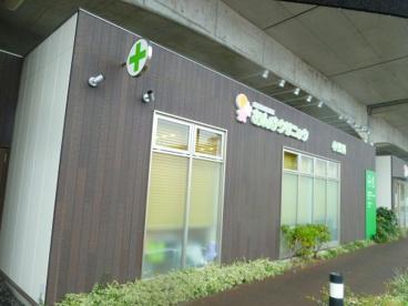 武蔵境病院付属あんずクリニックの画像1