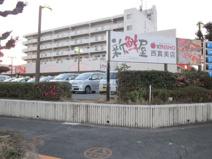 スーパーマーケットKINSHO(近商) 西真美店