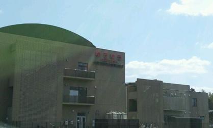 大和高田市立 総合福祉会館の画像1