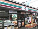 セブンイレブン 堺八田北町店