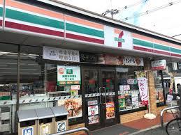 セブンイレブン 堺八田北町店の画像1