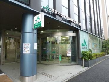 JA東京中央城西支店の画像1
