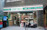 ローソン100白山駅前店