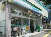 ファミリーマート本駒込駅前店