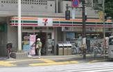 セブンイレブン 文京向丘2丁目店
