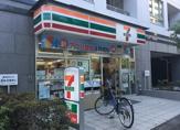 セブンイレブン 文京向丘1丁目店