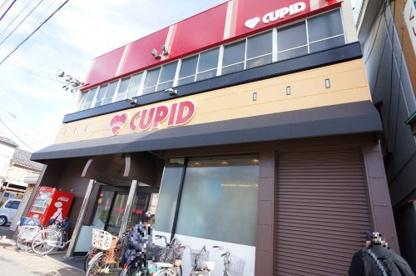 キューピット 下本町店の画像1