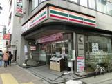 セブンイレブン東日暮里4丁目店