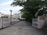 名古屋市立森孝中学校