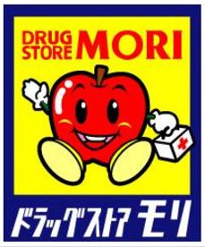 DRUG STORE MORI(ドラッグストアモリ) 北野店の画像1
